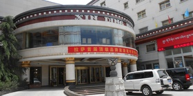 Xin Ding Hotel